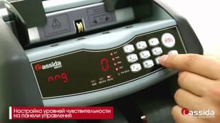 Cassida 6650 Series • Счетчик банкнот денег(, 2013-12-17T17:35:06.000Z)