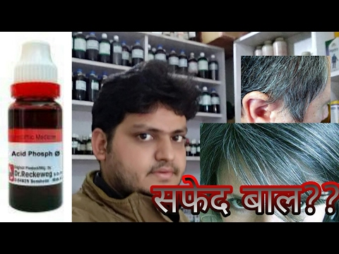 premature grey hair, how to cure grey hair by homeopathic medicine? explain!