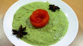 Green Chilly Chutney Recipe - Indian Style