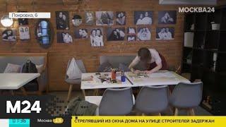 В Москве скоро откроют летние кафе - Москва 24