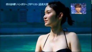 【引用元画像】 00:00:00.00 → ・ハーフモデル・市川紗椰(28)がセミヌー...