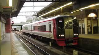 名鉄2200系2209F金山駅到着※警笛あり