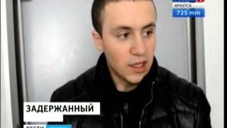 "Ранен охранник иркутского бара, ""Вести-Иркутск"""