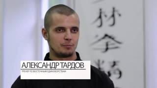 Клуб WMA Меу дам ДДТ На Таганке ЦАО г.  Москва