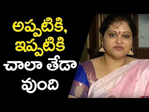 Actress Raashi Latest Interview   Lanka Telugu Movie   Celebraties Interviews   YOYO Cine Talkies