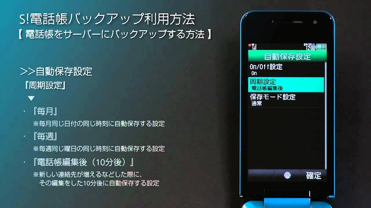 Iphone 電話 帳 編集