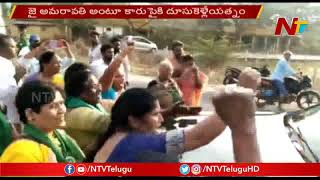 Amaravati women JAC Try To Stop MP Nandigama Suresh Car