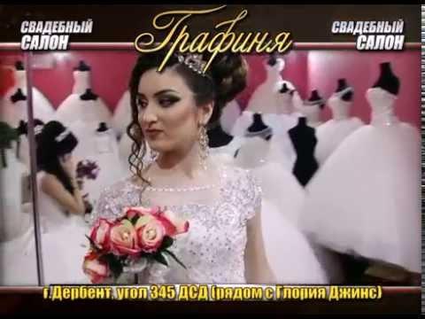 Свадебные платья Салон VESTA BRIDE Санкт-Петербург