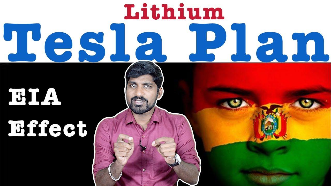 EIA vs Tesla | White Gold Part 2 | Bolivia Lithium Twist | இந்தியாவை பாதிக்குமா | Tamil Pokkisham
