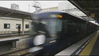 西日本鐵道【天神大牟田線】3000系、 通過西鉄小郡駅,Japan Railway, Nishitetsu Tenjin Ōmuta Line
