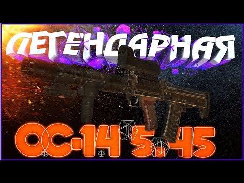 S.T.A.L.K.E.R. Тень Чернобыля - КАК ПОЛУЧИТЬ ЛУЧШЕЕ ОРУЖИЕ В НАЧАЛЕ ИГРЫ ЗА 13 МИНУТ С: