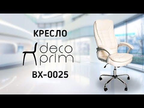Офисные кресла Deco Prim- видеообзор