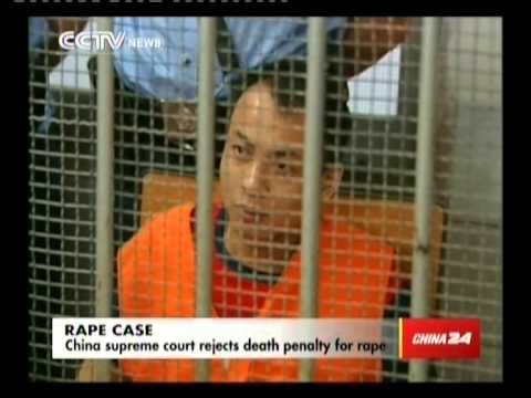 China top court: No death penalty for rape