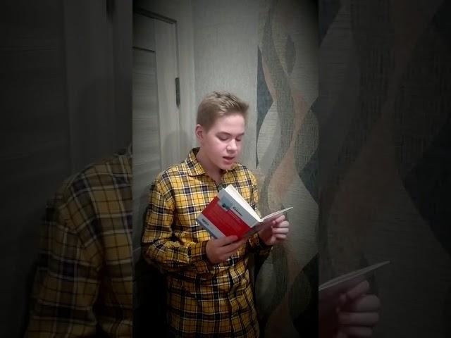 Изображение предпросмотра прочтения – АлександрЮдин читает произведение «Бабушкины сказки» С.А.Есенина