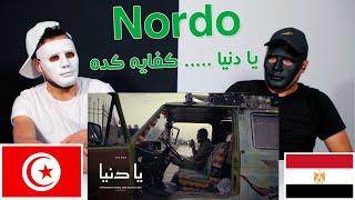 Nordo - Ya Denya   يا دنيا / Reaction Show 🇹🇳