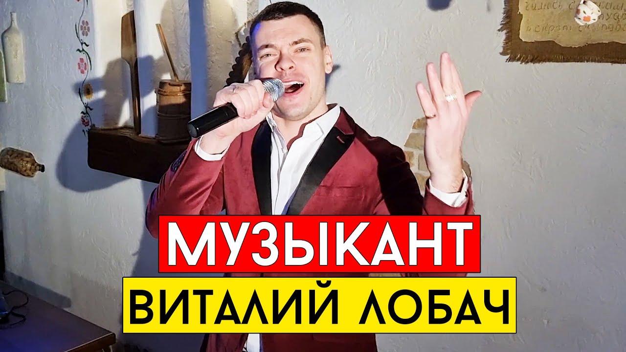 Музыканты на день рождения, юбилей - Киев, Полтава, Харьков, Сумы
