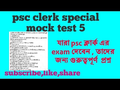 Psc clerkship mock test 5