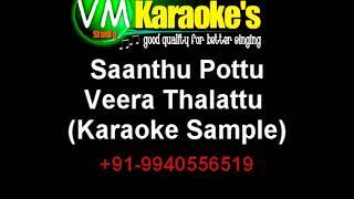 Saanthu Pottu Karaoke Veera Thalattu HQ Karaoke