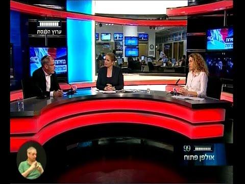 ערוץ הכנסת - בחירות בצרפת, 19.4.17