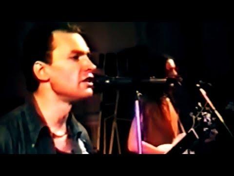 Восточный синдром - Кукла (live - 1990)