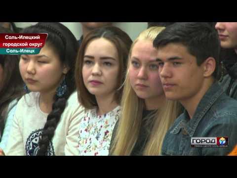 МОУНБ им. . Пушкина - Магаданская областная