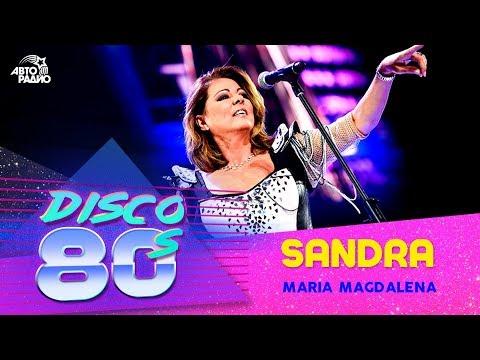 Sandra - Maria Magdalena (Дискотека 80-х 2016)