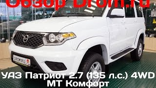 УАЗ Патриот 2017 2.7 (135 л.с.) 4WD MT Комфорт - видеообзор