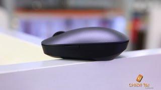 [Chiếm Tài Mobile] - Giới thiệu Chuột máy tính không dây Xiaomi Gen 2