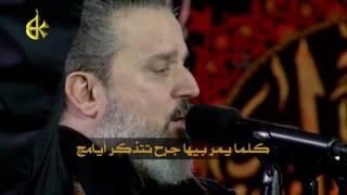 Basim Karbalai - Min Fatimə Heydər!