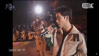 [Live] 파이브F-iv Girl [뮤직뱅크 2003년 2월 1주]