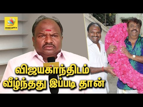 VC Chandrakumar : This is how I fell in Vijayakanth's trap | DMK Interview PART 1