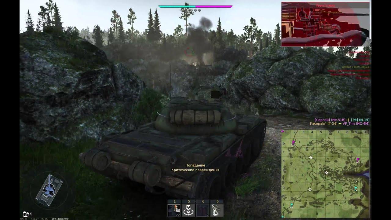 куда стрелять по танкам в вар тандер