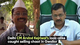 Delhi CM Arvind Kejriwal's look-alikecaught selling chaat in Gwalior