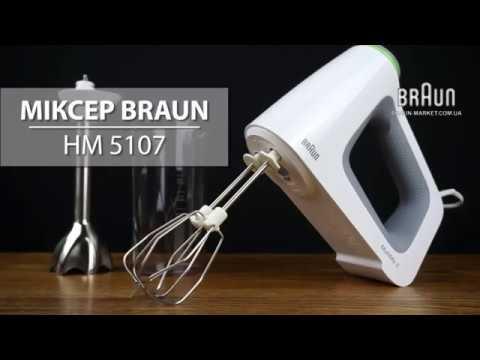 Миксер Braun HM 5107 - видео обзор