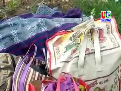 30 06 2018 UTV News Women Death Inside Train Husband On Police Inquire