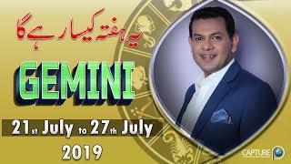 Gemini Weekly Horoscope from Sunday 21st July to Saturday 27th July 2019