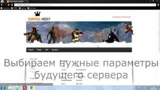 Аренда сервера Rust(, 2014-05-02T21:54:01.000Z)