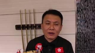 20170507 香港英式桌球精英賽 冠軍戰 區志偉 VS 李子豪