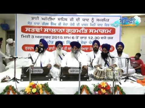 Bhai Davinder SinghJi KhanneWale At Subhash Nagar On 03 October 2015