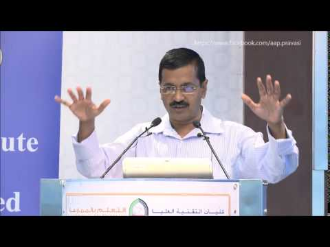 Arvind Kejriwal addressed members of ICAI Abu Dhabi Chapter