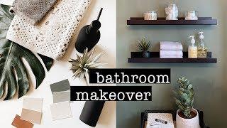 BATHROOM MAKEOVER + DIY Ombre Wall | XO, MaCenna