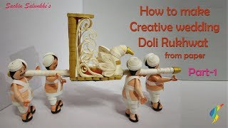 How to make Paper Quilling Doli Rukhwat / Creative Wedding Bridal Rukhwat Item- Part-1