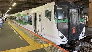 E257系5500番台ホリデー快速鎌倉 大船駅発車
