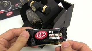Kit Kat with Special Paper Craft ~ Kit Kat D51ペーパークラフト付き