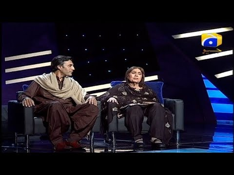 The Shareef Show - (Guest) Shamim Aara & Adnan Siddiqui (Comedy Show)