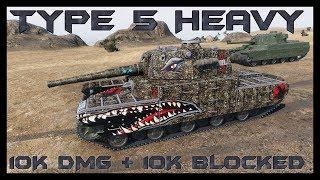 world of tanks heavy tank guide