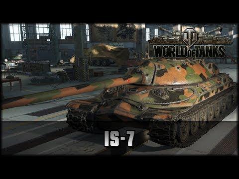 World of Tanks - Live: IS-7 - Buff geplant! [ deutsch 🐄 gameplay ]