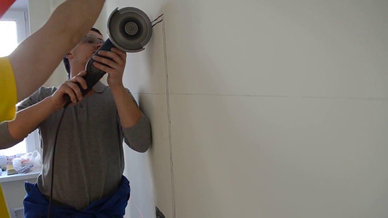 Как сделать штробу болгаркой фото 172