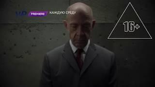 Двойник - премьера сериала в пакете ViP Viasat Premium