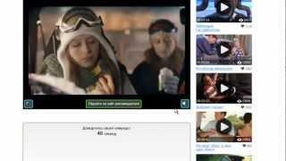 Как скачать с Letitbit видео урок инструкция